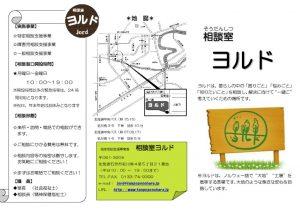 jord_leafletのサムネイル
